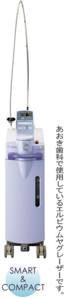 image-laser02